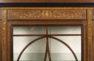 konstrukcja mahoniowa, Anglia ok. 1900r.