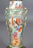 porcelana, mosiądz, XIX w.